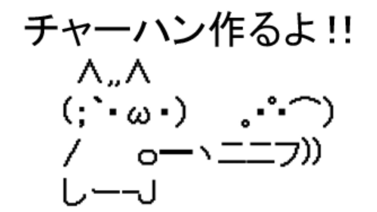 【7/10(土)】俺の台所【おば誕】
